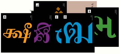 Rathna Ramanathan Typography